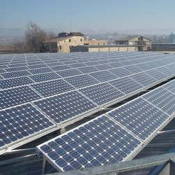 Comprar placa de energia solar preço